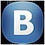 Подпишитесь на нашу группу Вконтакте